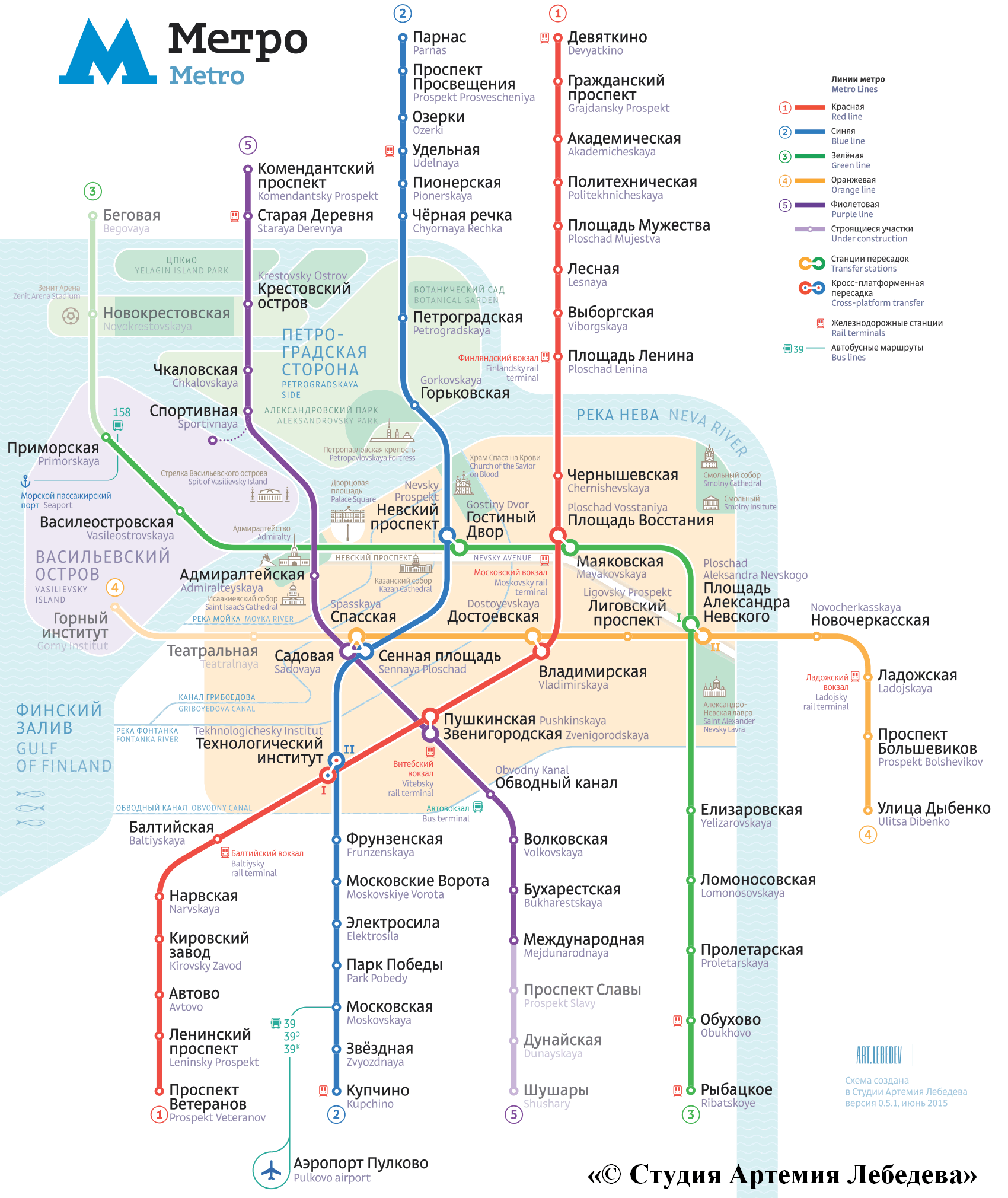 Карта метро санкт петербурга интерактивная схема фото 607