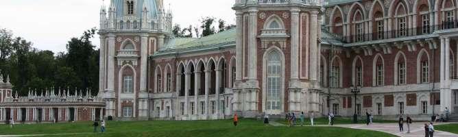 Парк Царицыно в Москве