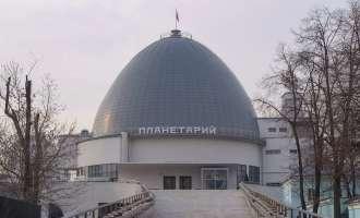 Вход в московский планетарий