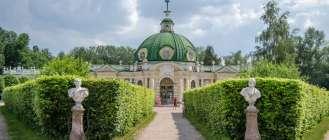 Грот в имении Кусково