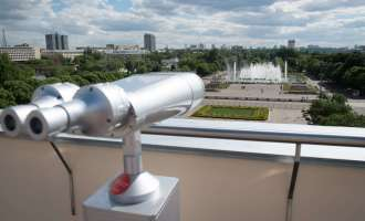 Смотровая площадка в парке Горького