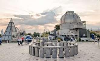 Большая обсерватория