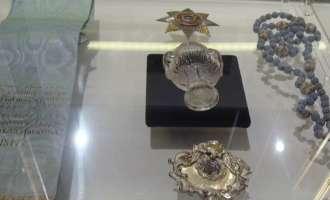 Музей Отечественной войны 1812 года