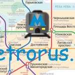 Миниатюра Схемы метро СПб