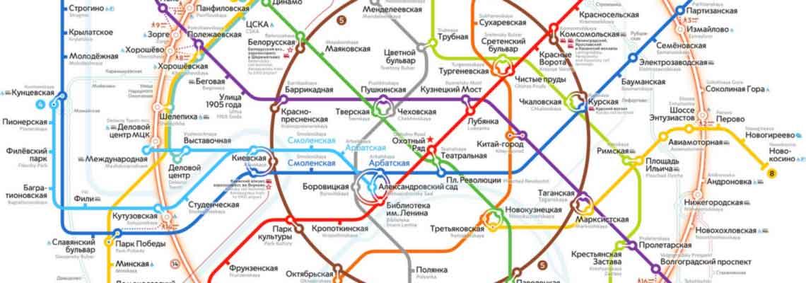 метро москвы схема 2020 скачать