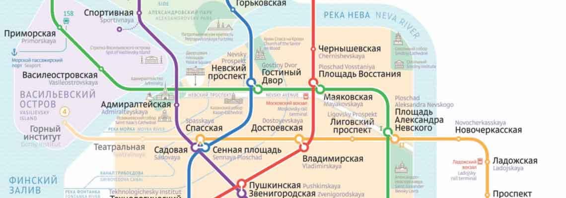 схема карта метро спб 2020 фото